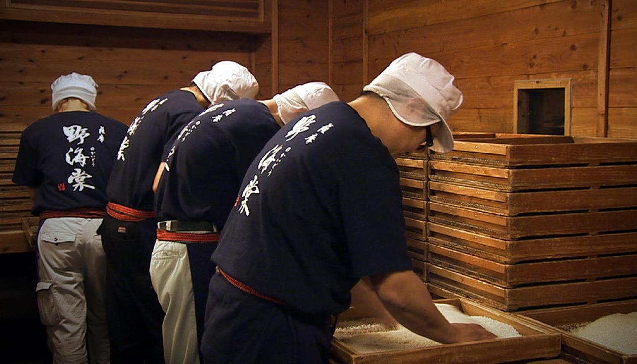 手造り麹室