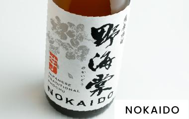 NOKAIDO