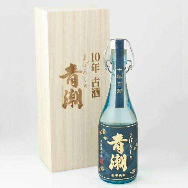 10年古酒 まぼろしの青潮 720ml